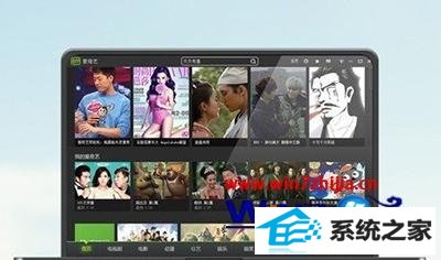 winxp专业版系统中怎么打开爱奇艺缓存视频文件存放位置