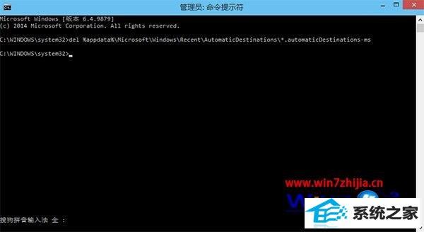 winxp预览版系统下将主页恢复初始状态的方法