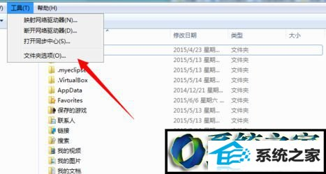 "winxp系统访问Application data文件夹提示""位置不可用""的解决方法"