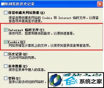 winxp系统使用iE浏览器播放优酷视频提示错误代码2002/2003/500的解决方法