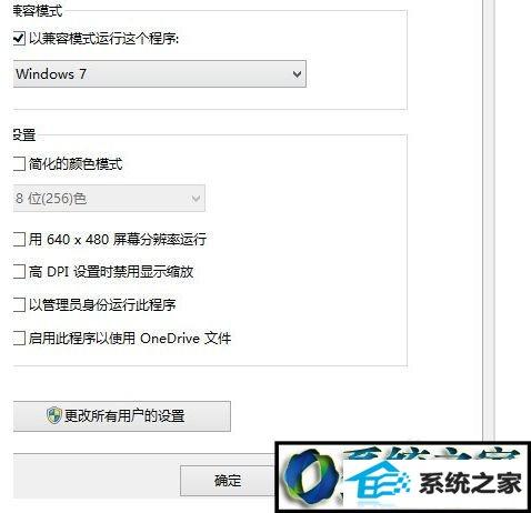 winxp系统远程协助打不开的解决方法