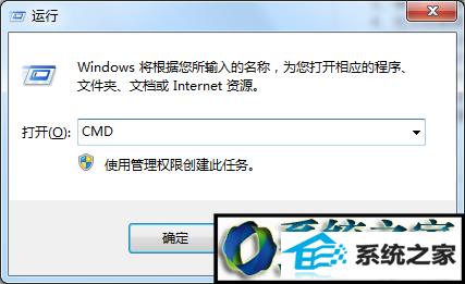 winxp系统连接远程桌面时出现黑屏的解决方法