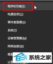 winxp系统中的思科模拟器怎样删除   三联