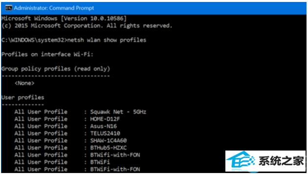 winxp系统如何通过cmd删除已保存wifi密码?   三联