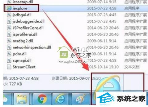 winxp打开网页显示不正常的原因与设置方案(3)