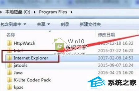 winxp打开网页显示不正常的原因与设置方案(1)