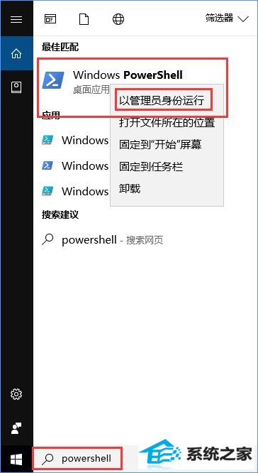 winxp系统下xbox无法登录报错0x409怎么办?_新客网