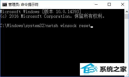winxp系统xbox无法登录报错0x409怎么解决 三联