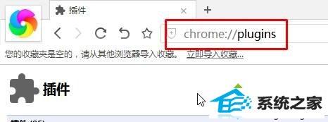 windowsxp下360极速浏览器占用CpU100%的解决步骤1
