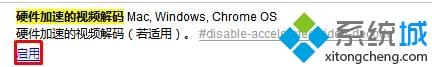 windowsxp下360极速浏览器占用CpU100%的解决步骤5