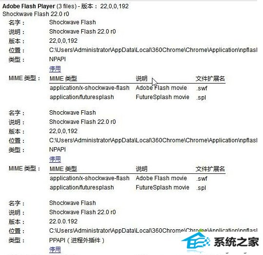 windowsxp下360极速浏览器占用CpU100%的解决步骤3