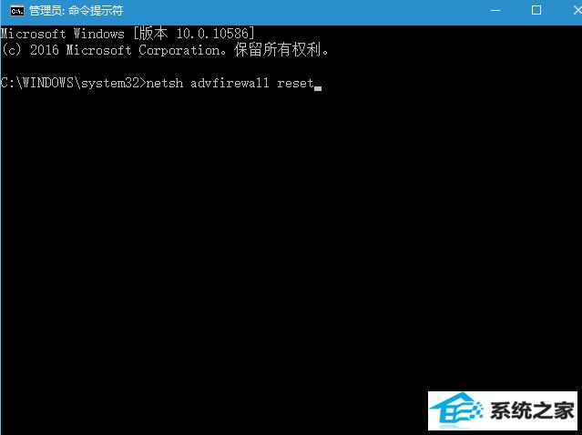 解决winxp系统iE浏览器无法上网的方法