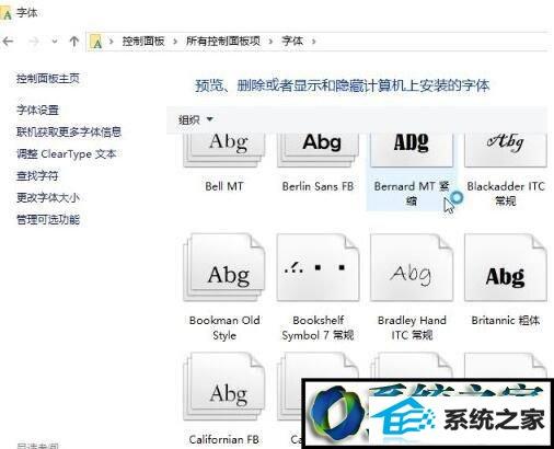 winxp系统 windows界面字体颜色太淡的解决方法