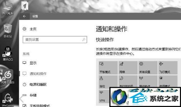 winxp系统屏幕变成全灰色的解决方法