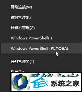 winxp系统开始屏幕磁贴右键菜单在开始菜单下面的解决方法
