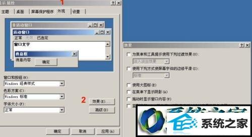 winxp系统solidworks运行速度很慢的解决方法