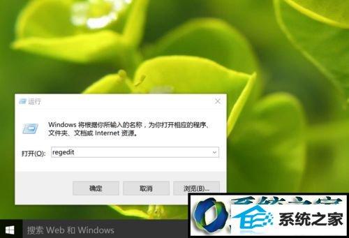 winxp系统ps、Ai等软件界面字很小的解决方法