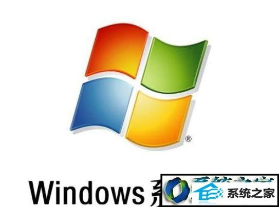 winxp系统找回丢失文件的操作方法