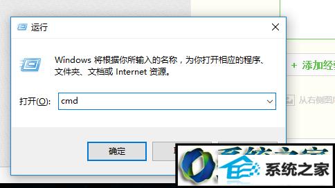 winxp系统安装powerpcb的操作方法