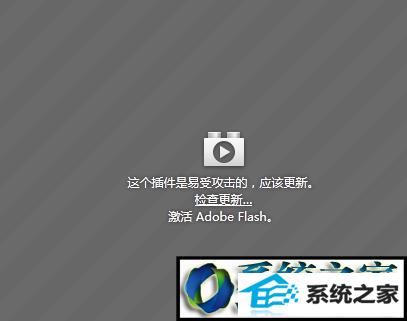 """winxp系统取消火狐浏览器""""激活插件""""提示的操作方法"""