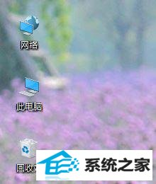 winxp系统调出我的电脑图标的操作方法