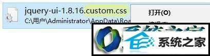 winxp系统更改浏览器地址栏字体大小的操作方法