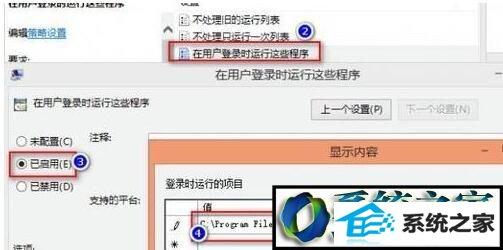 winxp系统让windows defender自动更新的操作方法