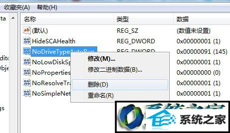 winxp系统插上u盘不显示盘符的解决方法