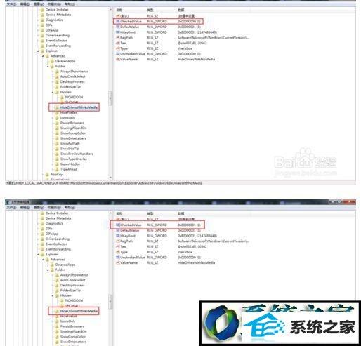 winxp系统不显示隐藏文件的解决方法