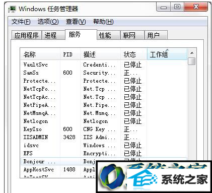 winxp系统电脑资源不足的解决方法