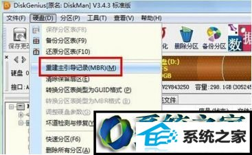 winxp系统u盘安装提示Error: cannot load file (code:5555h)的解决方法