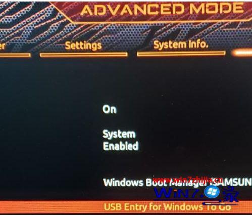 win10电脑关闭UsB entry for windows to go启动项的图文教程