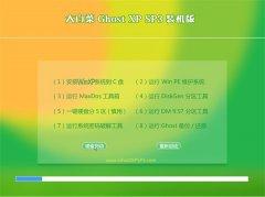 大白菜WinXP 典藏装机版 2021.04