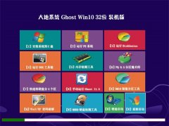 大地系统Windows10 32位 旗舰装机版 2021.04