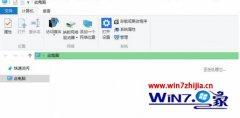 win7系统打开此电脑很慢总显示在加载的2个处理办法
