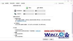 win7系统下启用快速启动按钮灰色的处理办法
